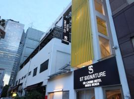 ST Signature Bugis Beach, max 12 hours stay between 9PM and 7AM (SG Clean, Staycation Approved), hotel in Singapore