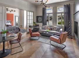 MN6 Luxury Suites, апарт-отель в Праге