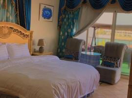 دره العروس - عوائل -, Ferienwohnung in Durrat Al-Arus