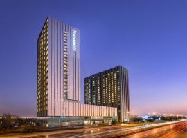 Novotel Changsha International Exhibition Center, отель в Чанше