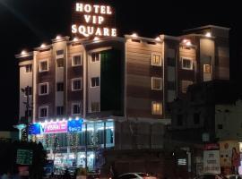 Hotel Vip Square, family hotel in Puri