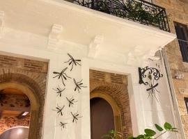 Mosquito Boutique Hotel Zona Colonial, отель в городе Санто-Доминго