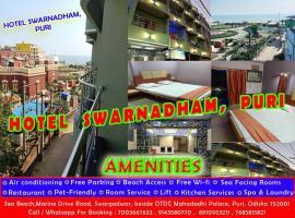 HOTEL SWARNADHAM NEW, hotel near Jagannath Temple, Puri