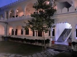 HOTEL NAMASTE HOLIDAY INN, hotel en Pushkar