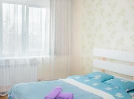 YourHouse Аксай-2, дом 39 Отличный вариант квартиры, hotel in Almaty