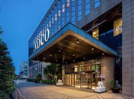 voco - Hangzhou Binjiang Minghao, an IHG Hotel, отель в Ханчжоу
