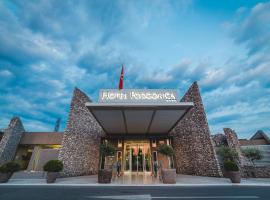 Hotel Podgorica, hotel in Podgorica