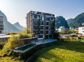 Yangshuo Sudder Street Guesthouse, hostel in Yangshuo