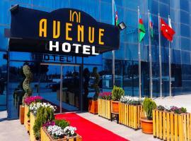 Avenue Hotel Baku, hotel perto de Koroglu Metro Station, Baku