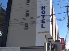 Dumont Park Hotel, hotel near Teixeirão, Sao Jose do Rio Preto