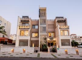 Mazaya Hotel Suites, apartment in Aqaba