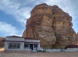 مزرعة بإطلالة على الجبل, farm stay in Madain Saleh