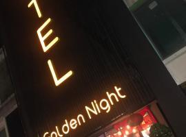 Golden Night Hotel,八打靈再也雙威水上樂園附近的飯店