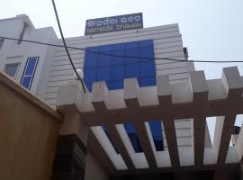 Narmada bhawan, hotel in Puri