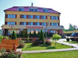 Noviy Otel, hotel in Smolensk