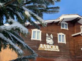 Загородный Клуб Аляска, отель в Богородске