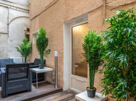 Charming town house with terrace at the heart of Montpellier - Welkeys, holiday home in Montpellier