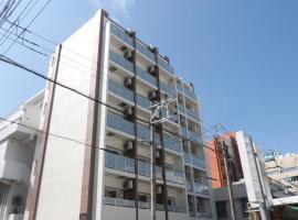 Hotels in Higashimachi、那覇市のバケーションレンタル