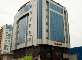 Rabwat Al Safwa hotel فندق ربوة الصفوة, hotel near Abraj Al Bait Mall, Mecca