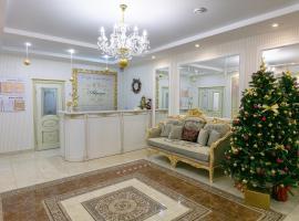 АВРОРА гостиница, отель в Архангельске