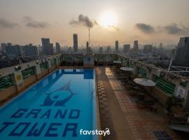 Grand Tower Inn Suite and Residence - Rama VI, hotel near Chatuchak Weekend Market, Bangkok