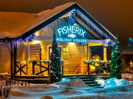 Country Club Fisherix, hotel in Ovechkino