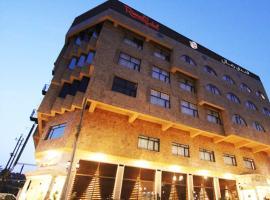 Rimal Hotel, hotel near Baghdad International Airport - BGW, Baghdād