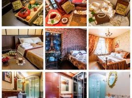 Апартаменты Гостиный Дворъ и Ко на Ленина 5, hotel in Yekaterinburg