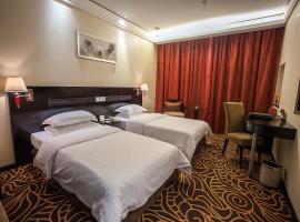 Hua Shi Hotel, hotel in Tian He, Guangzhou
