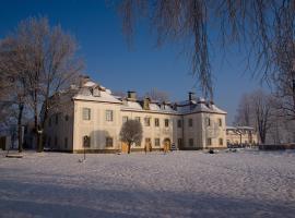 Pałac Pakoszów, hotel poblíž významného místa Lyžařský vlek Świeradów-Zdrój, Jelení Hora