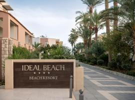IDEAL BEACH HOTEL, hotel with pools in Plataniás