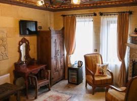 Olivia Cave Hotel, отель в Гёреме