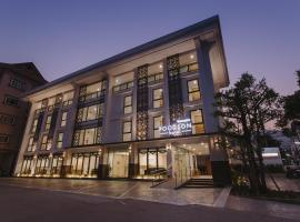 Poodson Hotel Chiangmai โรงแรมใกล้ มหาวิทยาลัยเชียงใหม่ ในเชียงใหม่