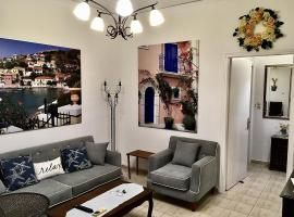 Gallery Apartments, apartment in Lixouri