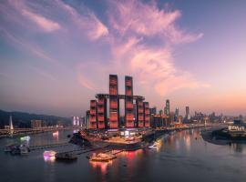 InterContinental Chongqing Raffles City, hotel in Chongqing
