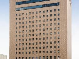 Kagoshima Washington Hotel Plaza, hotel in Kagoshima