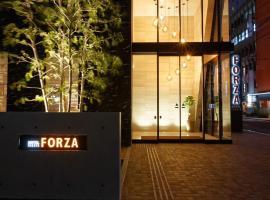 ホテルフォルツァ博多駅博多口、福岡市にある博多駅の周辺ホテル