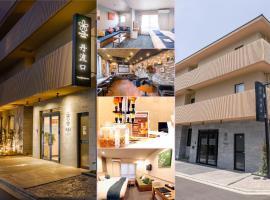Stay SAKURA Kyoto Tambaguchi, serviced apartment in Kyoto