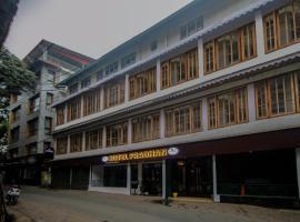 JAGJEET HOTEL PRADHAN, hotel near Singalila National Park, Darjeeling
