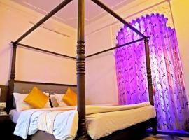 Hotel Rang Sagar Haveli, hotel near Sajjangarh Fort, Udaipur