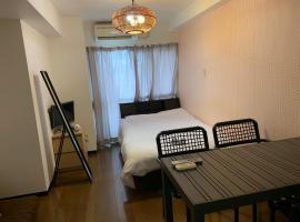 Exsaison Shirokita 809, hotel in Osaka