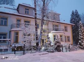 Parkowa Rezydencja Hubal, hotel in Rabka-Zdrój