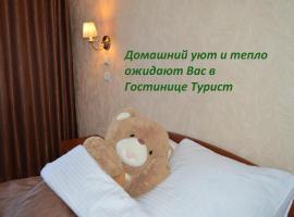 Отель Турист, отель в Ярославле