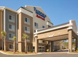 Fairfield Inn & Suites Columbia Northeast, boutique hotel in Columbia