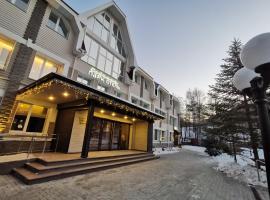 Седанка Парк Отель, отель во Владивостоке