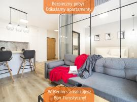 Apartments Browar Gdański by Renters, self catering accommodation in Gdańsk