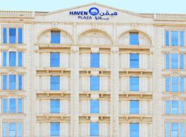 هيفن بلازا, hotel perto de Riyadh Zoo, Riyadh