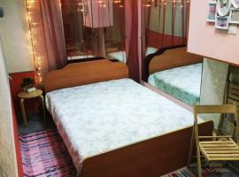 Твоя Остановка, отель в Омске