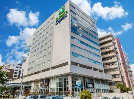 Holiday Inn Express Maceio Ponta Verde, an IHG hotel, hotel em Maceió