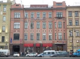 Best Western Plus Centre Hotel, hotel in Saint Petersburg